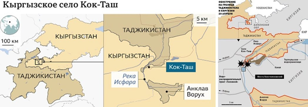 圖/BBC、Kommersant:衝突爆發點及戈洛弗諾伊配水庫位置。