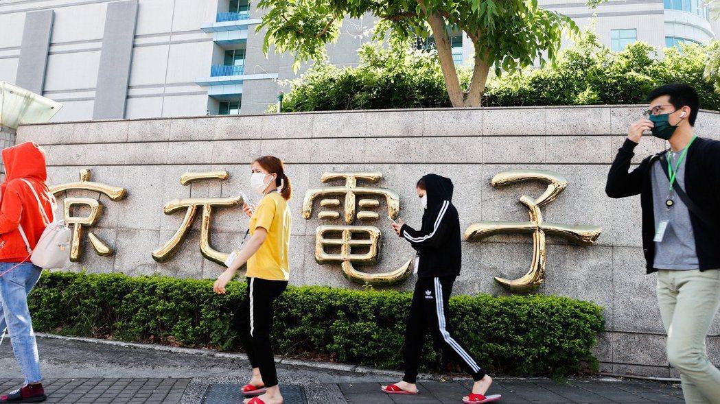 京元電移工染疫影響生產,讓科技業更加警戒。報系資料照