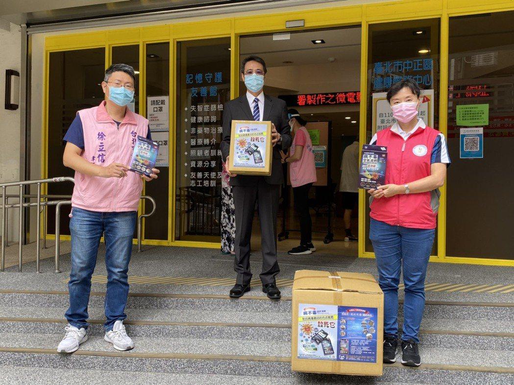 台云環科抗病毒濾網捐贈台北市政府衛生局。 台云環科/提供