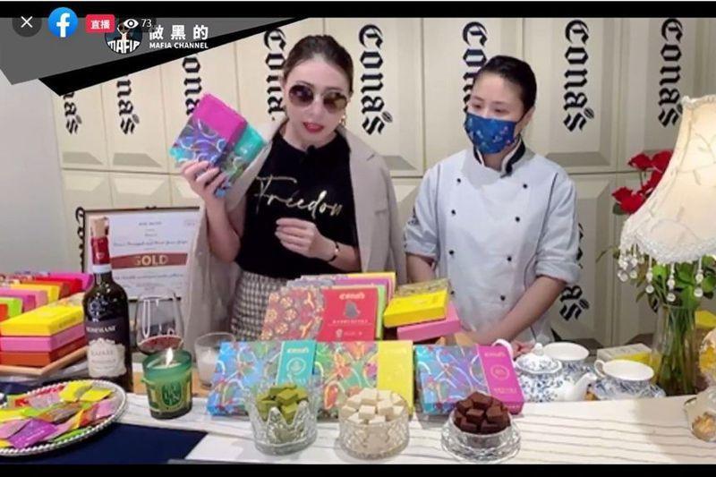 南投縣妮娜巧克力夢想城堡因實體店面無法營業,鎖定網路客群,開設「做黑的」臉書粉專,直播賣巧克力。圖/取自「做黑的」FB粉絲專頁