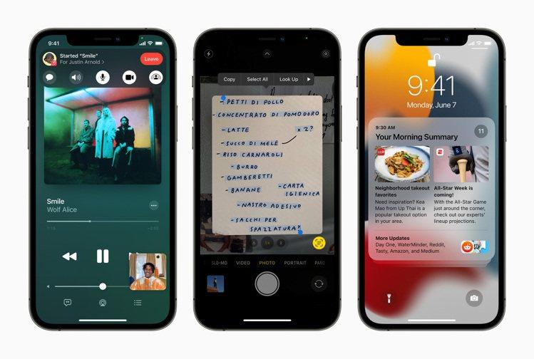 iOS 15推出眾多實用新功能,預計今年秋季正式推出免費更新。圖/蘋果提供