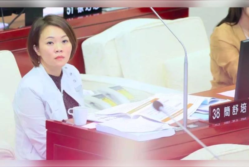台北市議員簡舒培。本報資料照片