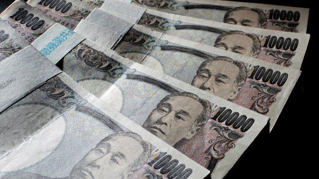 日圓雖然沒有正式轉強,但貶勢已經趨緩,此時應可分批換一些日圓,做為以後買爆日本的...