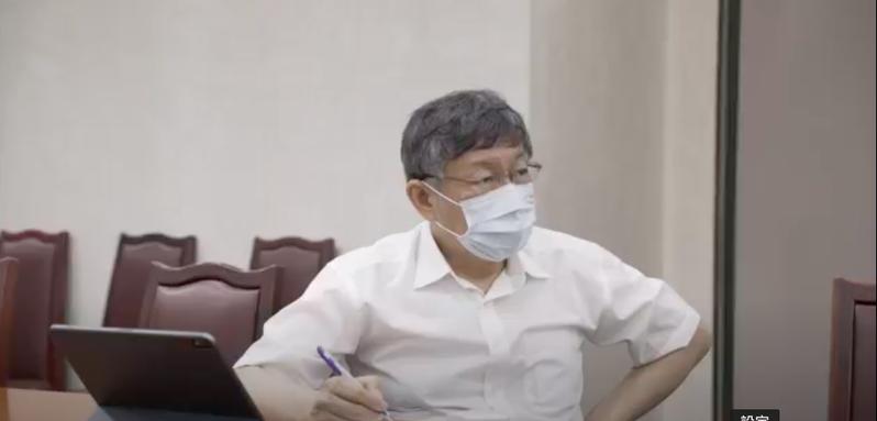 因應疫情持續嚴峻,台北市長柯文哲今天上午主持市府內部防疫會議,已全改為線上視訊。圖/北市府提供