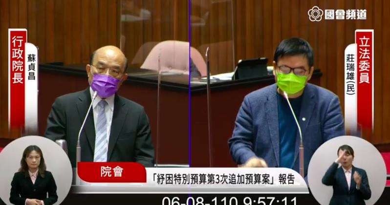 民進黨立委莊瑞雄(右起)、行政院長蘇貞昌。圖/取自國會頻道