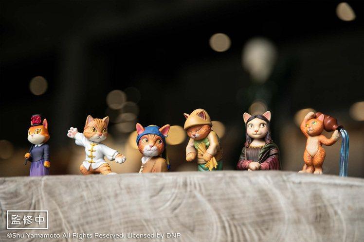 「貓‧美術館CATART by Shu Yamamoto」系列首度實體公仔化。圖...
