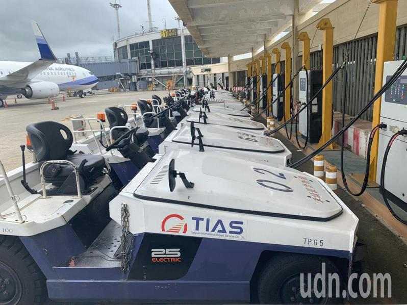 桃園機場空側地勤業者使用電動車輛作業,減少空氣汙染物排放。圖/桃園機場公司提供