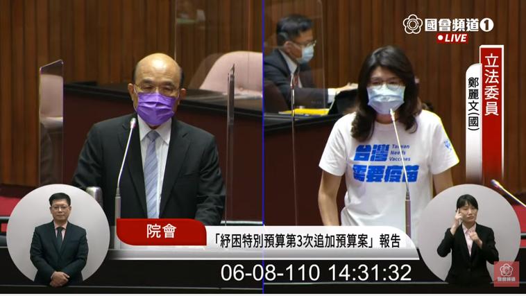國民黨立委鄭麗文(右)質詢行政院長蘇貞昌。圖/擷取自國會頻道