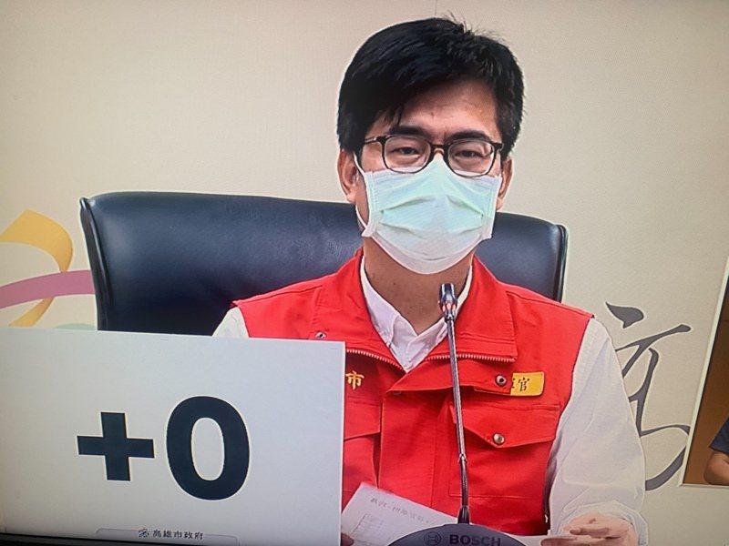 高雄市長陳其邁表示,目前檢視國際的資料,莫德納疫苗對懷孕者相對是比較安全,要看科學證據,「這是科學的問題,不是政治的問題。」記者徐如宜/翻攝