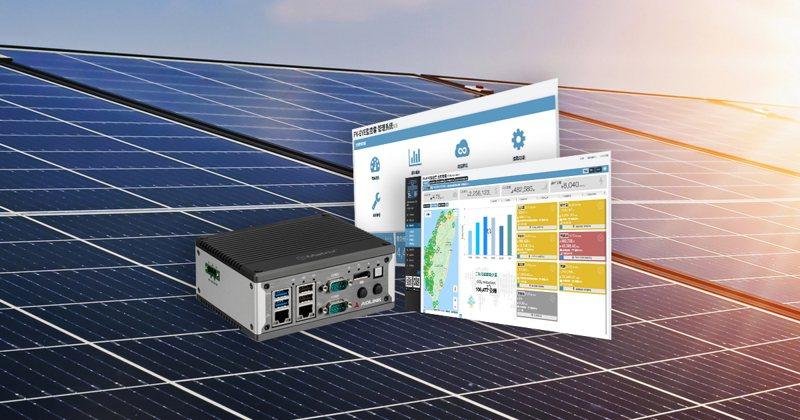凌華科技與汎宇集團雙強聯手  打造國安級太陽能監控系統。圖/凌華提供