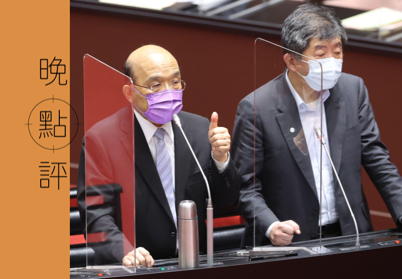行政院長蘇貞昌(左)與衛福部長陳時中(右)今在立法院回答立委質詢時表示,我國透過COVAX與直接向AZ原廠購買疫苗將延遲。記者曾學仁/攝影