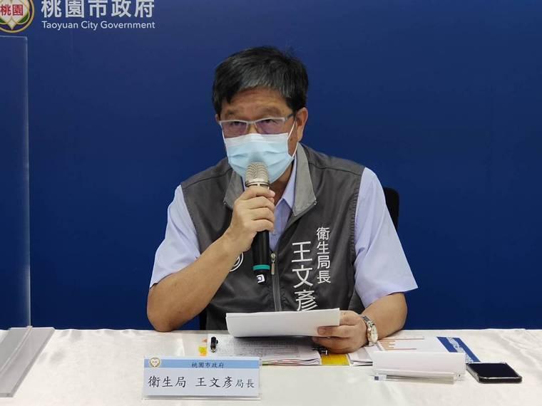 桃園有祖孫三代上個月24日到台北參加親人喪禮,返家2周後確診。衛生局長王文彥表示...