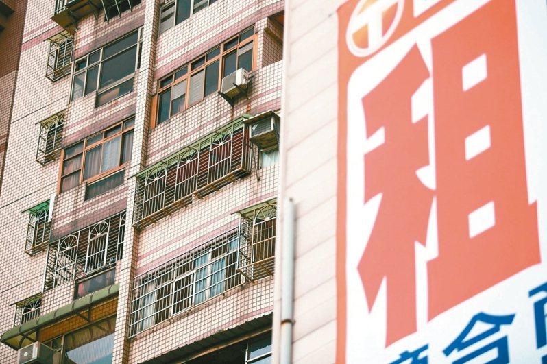 往年6月是租屋市場旺季,但今年受疫情影響,且三級警戒繼續延長下,付不起租金的房客也愈來愈多,圖為示意圖。圖/聯合報系資料照片