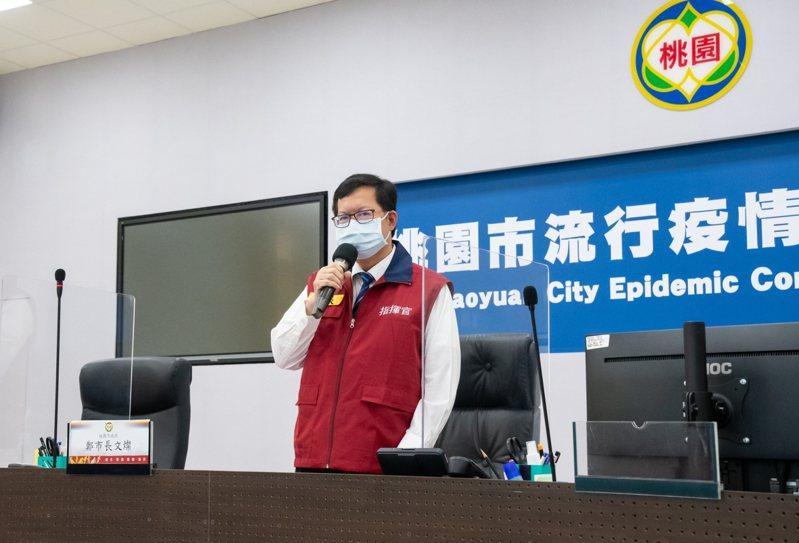 桃園市長鄭文燦發文尋找失蹤的居家檢疫者。圖/桃園市政府提供