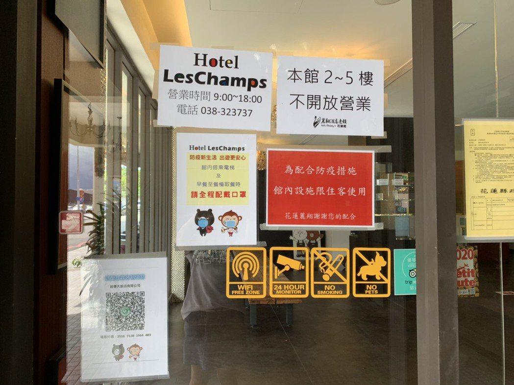 麗翔飯店門口貼出不開放營業的告示。圖/張齡予提供