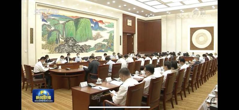 大陸全國人大常委會會議今日上午召開分組會議。圖/取自央視