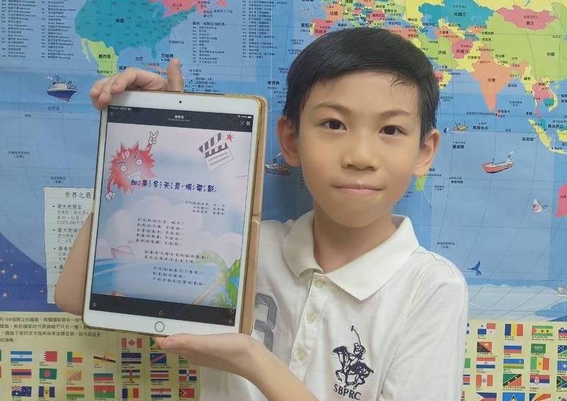 竹北國小學生葉韋濠創作童詩「如果冬天是場電影」,把病毒想像成來攪局的臨時演員。圖/新竹縣政府提供