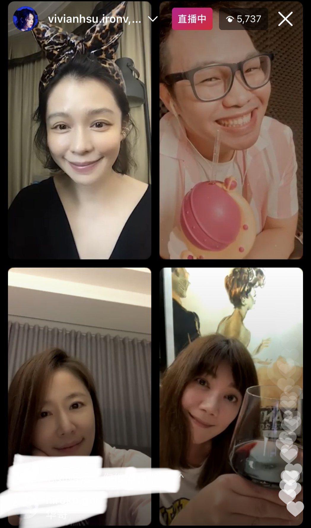 徐若瑄(左上)首度直播邀那那大師(右上),與2位姐妹林心如(左下)與梁靜茹同框。...