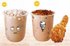 肯德基「ㄎㄎ珍奶」回歸!全新白玉、咖啡凍更Q爽,29元喝法比買1送1更便宜