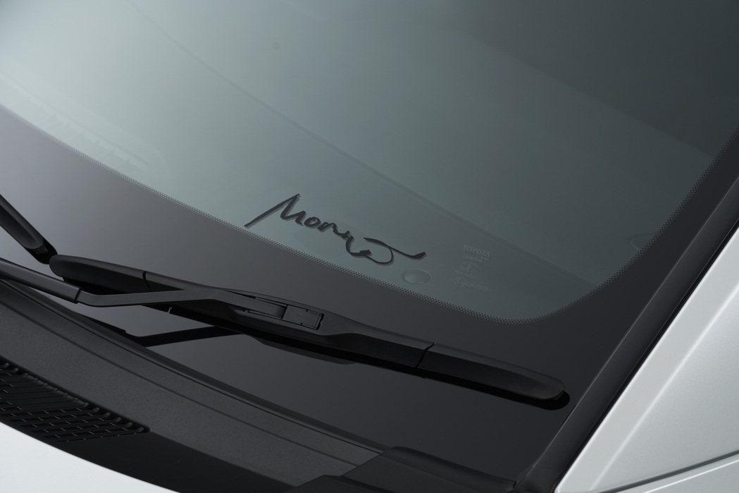 擋風玻璃上則是有Morizo的標誌。 摘自Toyota.jp