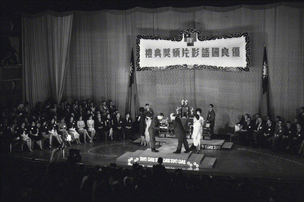 第二屆金馬獎頒獎典禮於台北國光戲院(今國軍文藝活動中心)舉行。 圖/聯合報系資料照