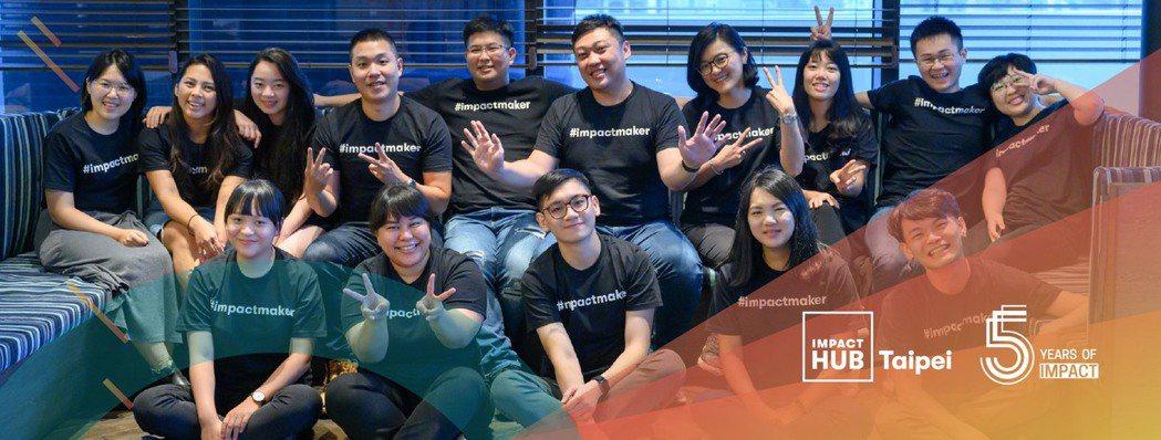 2015年8月1日,Impact Hub Taipei在台灣正式落地生根。圖為2...
