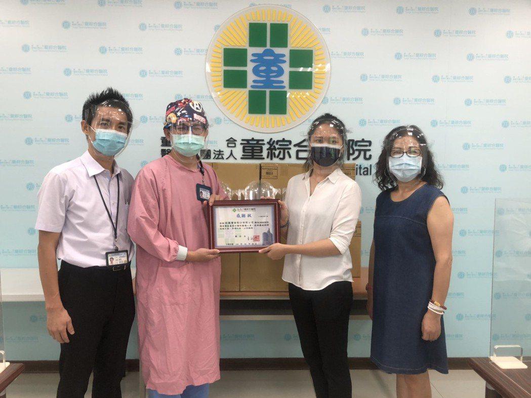 彩麗實業挺第一線醫護,董事長許羽婷(右二)捐贈五千片防護面罩給童綜合醫院,由該醫...