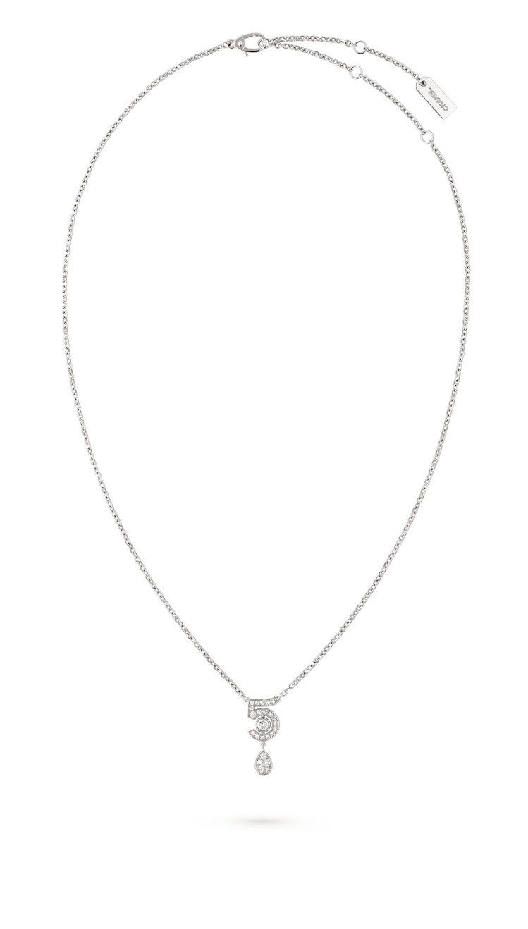 ETERNAL N°5項鍊小型款,18K白金鑲嵌1顆重約0.12克拉明亮式切割鑽...