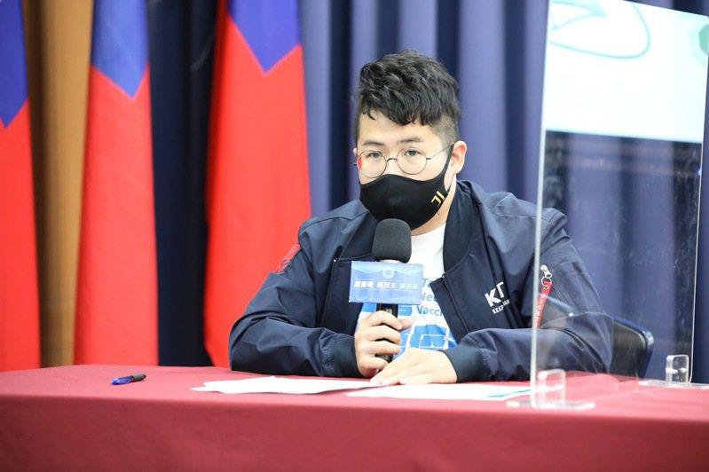 國民黨青年部主任陳冠安。圖/陳冠安提供