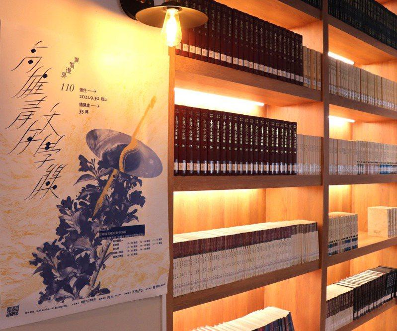 高雄市立圖書館主辦、高雄文學館承辦「110年高雄青年文學獎」,即日起至9月30日徵件,總獎金35萬元。圖/高市圖提供