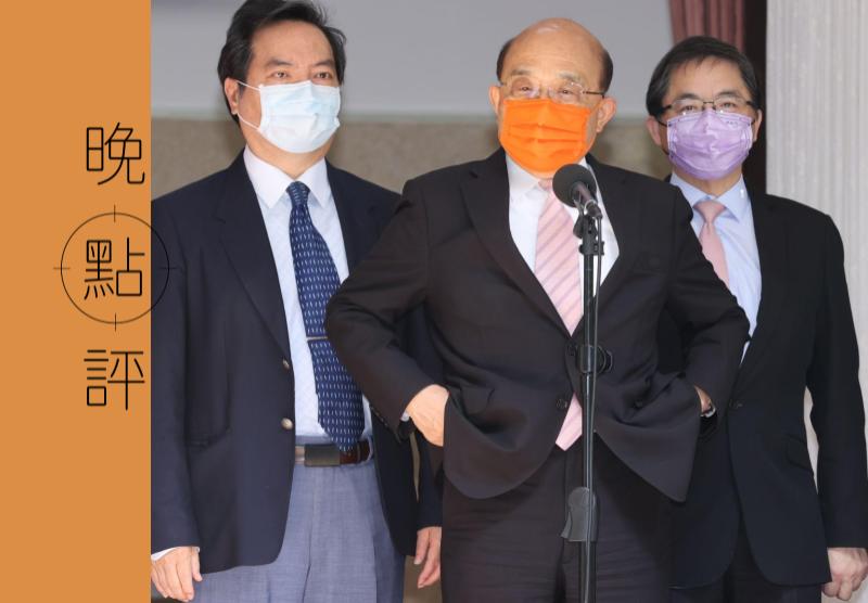 行政院長蘇貞昌(中)說8月底前疫苗到位,政府做好大量施打疫苗的準備,但陳時中卻說10月底的6成第一劑覆蓋率目標「不敢保證」。圖/聯合報系資料照片