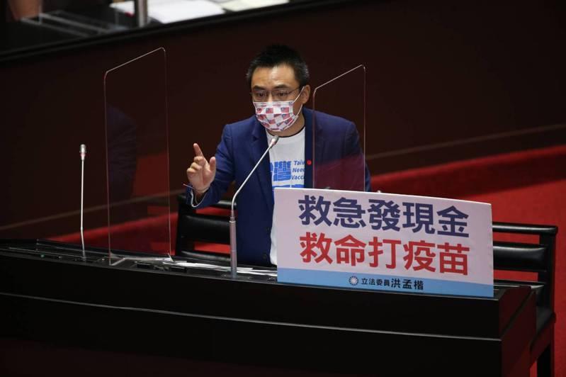 國民黨立委洪孟楷。圖/立法院提供