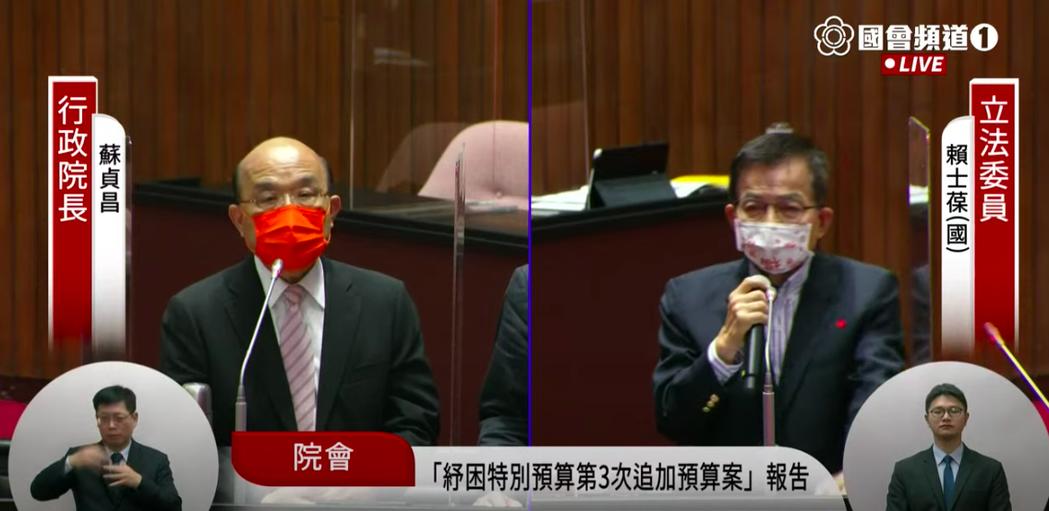 國民黨立委賴士葆今質詢行政院長蘇貞昌。圖/取自國會頻道