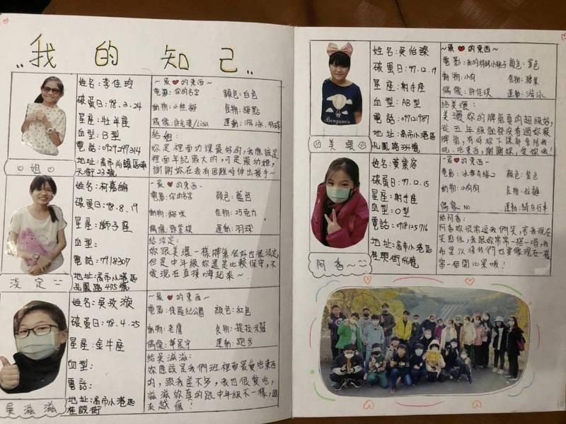 高雄市桂林國小畢業生在家製作手工畢業小書,留下6年生活的美好回憶。圖/桂林國小提供