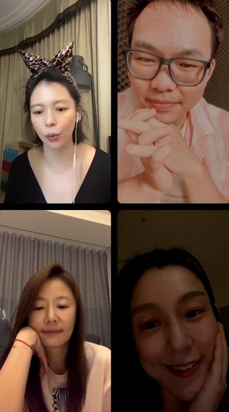 徐若瑄(左上順時針起)邀那那大師、范瑋琪、林心如一同直播暢聊。圖/摘自IG
