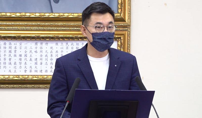 國民黨主席江啟臣。圖/取自國民黨中常會直播畫面