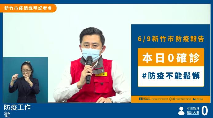 新竹市今天無新增確診,市長林智堅開直播持續市民喊話「防疫完全不能鬆懈」。記者張裕珍/翻攝