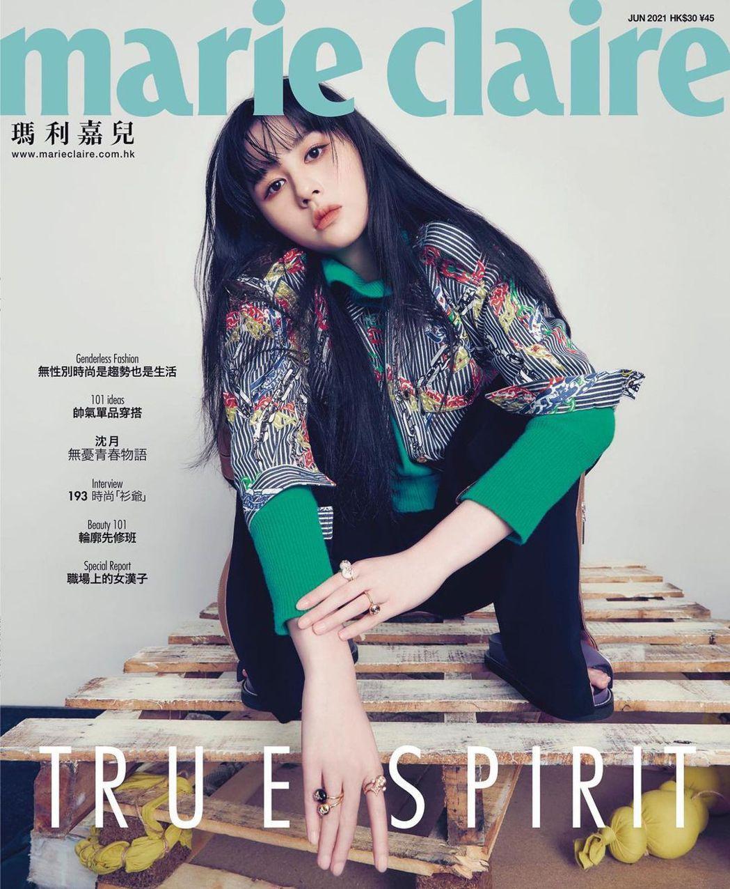 在六月份的Marie Claire中,可以看到沈月中性帥氣和夢幻性感的多風格樣貌...