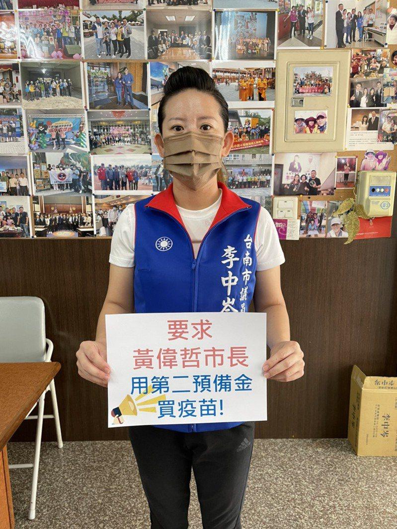 台南市議會國民黨團書記長李中岑要求台南市長黃偉哲動用第二預備金,趕緊買國際認證的疫苗救市民。圖/台南市議會國民黨團提供