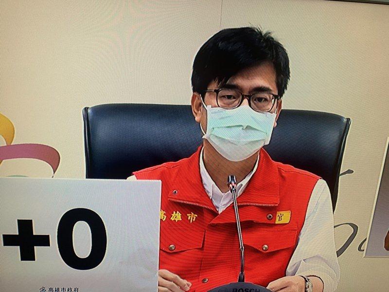 高雄市長陳其邁在防疫記者會宣布,高市府繼中華電信之後,再與台灣大哥大及遠傳電信旗下OTT平台合作,加碼推出高雄市民免費防疫追劇方案。記者徐如宜/翻攝