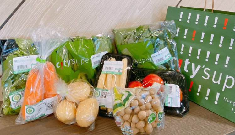 city'super攜手遠傳friDay購物推出防疫履歷蔬菜箱,A款針對小家庭推...