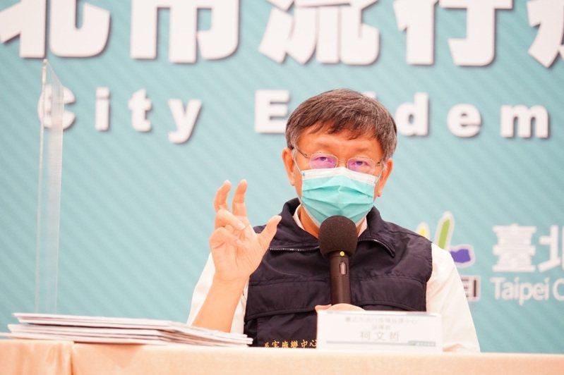 台北市長柯文哲表示,中央直接將莫德納疫苗配送給醫院,各醫院自行管控,呼籲不要拿去做人情。圖/北市府提供