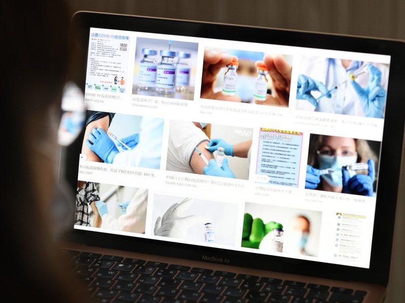 目前政府簽約有近3000萬劑疫苗,其中有3分之1的主力集中在國產疫苗。但我國疫苗研發的最新進度,仍介於第2期臨床試驗和第3期臨床試驗之間。圖/聯合報系資料照片