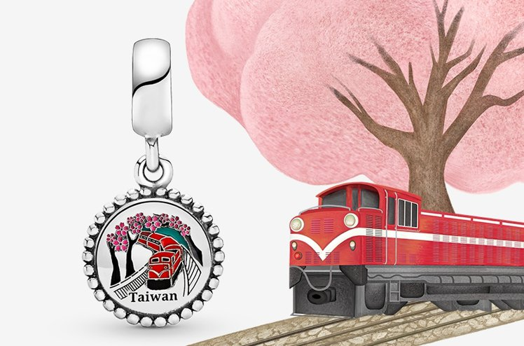 Pandora台灣限定款鐵道小火車925銀琺瑯吊飾,2,080元。圖/Pando...