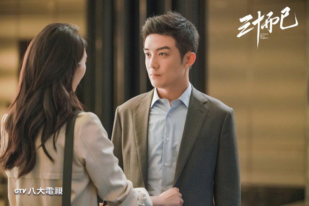 李澤鋒在「三十而已」飾演童瑤的丈夫。圖/八大電視提供