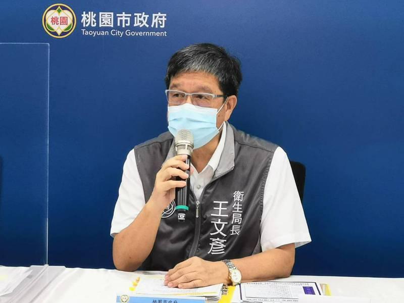 桃園衛生局長王文彥說,目前「家庭之間」和「家庭之內」感染途徑仍是防疫重點。圖/桃市府提供