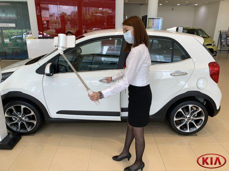 在家防疫也能安心賞車 KIA推出「0接觸一對一線上購車諮詢」、到府試乘服務!