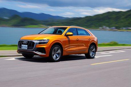還是很新鮮!終於試到Audi Q8 55 TFSI quattro S line