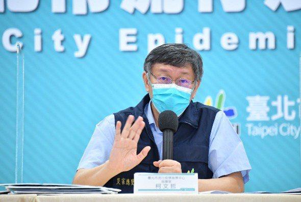 柯文哲:逾4萬優先對象尚未接種 北市府須檢討