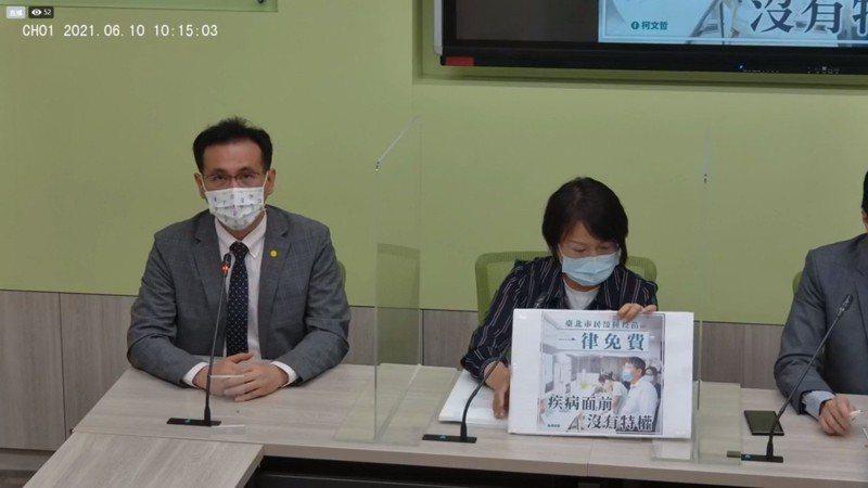 民進黨立委鄭運鵬(左)。圖/翻攝自立法院民進黨團臉書